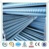 STEEL Products,deformed steel bar