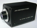 JH301 Compact Thermal Imaging Camera for