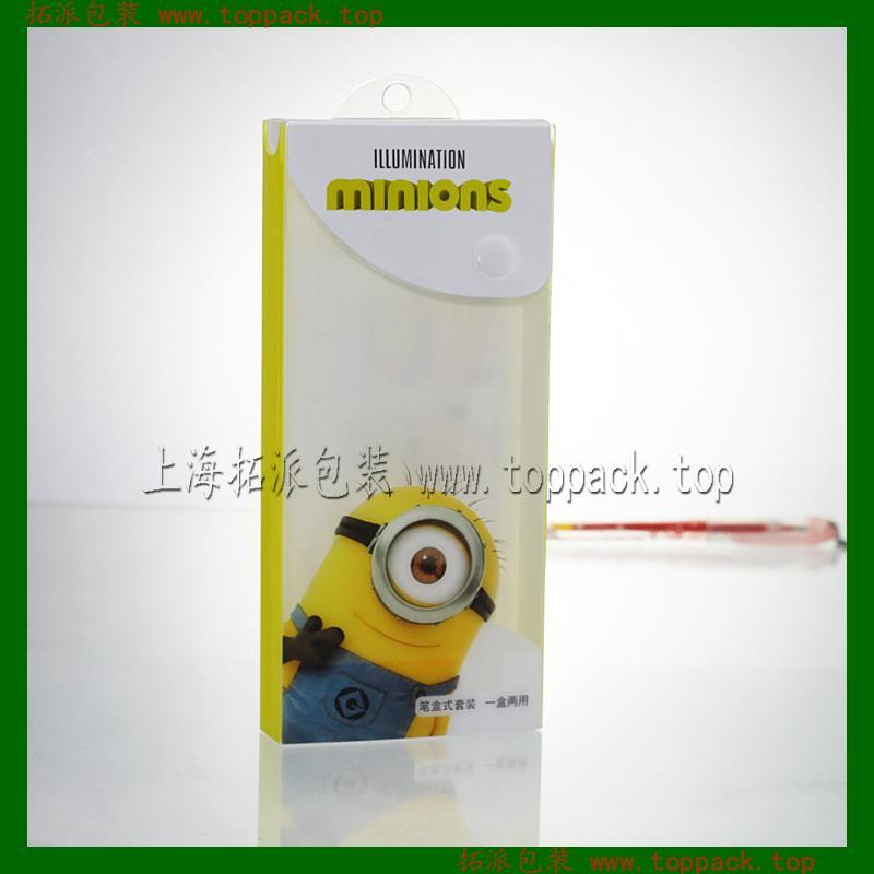 铅笔盒  1