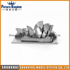 Sydney Opera House building model DIY/metal 3D puzzle