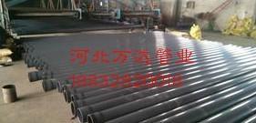 接單加工生產熱浸塑鋼管大小鋼管20-1600 2