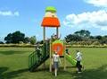 2015outdoor playground