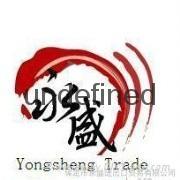 Baoding Yongsheng Import and Export Trade Co., Ltd.