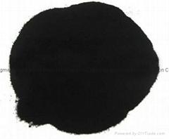 Carbon Black Pigment For
