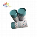 Round paperboard packaging box paper tube 5