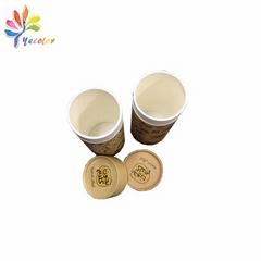 Custom paper tube packaging box