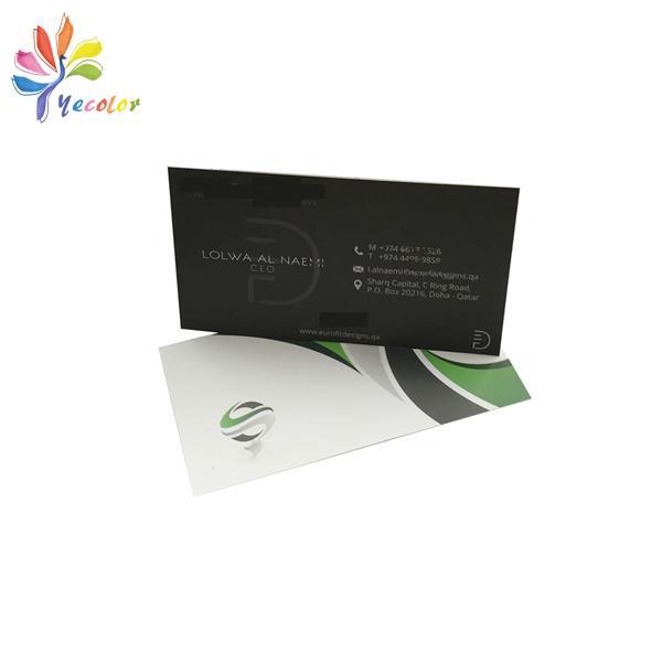 定制卡片名片吊牌 1