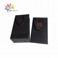 Black Jewelry packaging bag