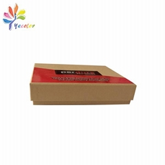 Kraft paper gift box for cosmetic kit
