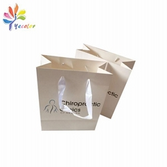 Customized paper bag for garment packaging