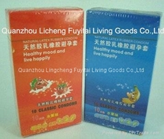 Natural latex condoms 10pcs/ 12 pcs a box