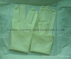 Sterile latex surgical gloves at low price good quality