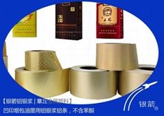 印刷油墨用环保铝条