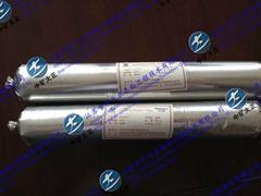 供应中矿大正硫化型橡胶密封剂DZ-BH213