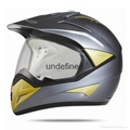 Adults off road helmet with