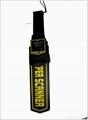 正品 GP 3003B1高灵敏度手持金属探测器  2