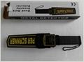 正品 GP 3003B1高灵敏度手持金属探测器  5