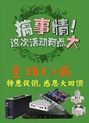 音频测试CDX-01  音频声卡
