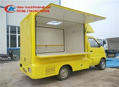 mobile food truck,food truck for sale