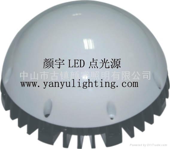 LED點光源 3