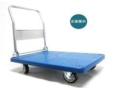 heavy duty plastic tool hand trolley /hand push car