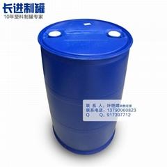 200L出口危險貨物包裝雙環塑料化工塗料桶