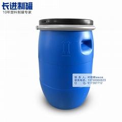 廣州50L開口塑料鐵箍化工塗料桶