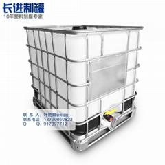 廣州東莞IBC集裝桶塑料噸桶