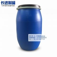 200L藍色桶