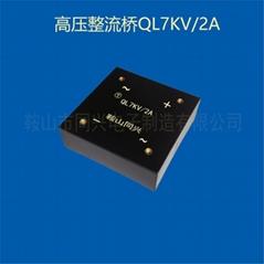 高压硅堆QL20KV/2A高速分析仪用高压整流桥二极管