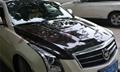 Cadillac ATS carbon aerokits car parts