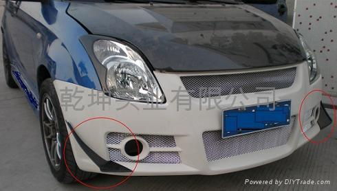 Suzuki swift body kits diffusers slr style areal china - Car exterior decoration accessories ...