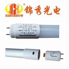 led可装卸电源灯管