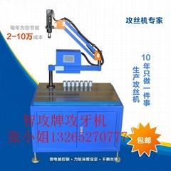 东莞厂家专业订制M3-M12伺服电动攻丝机