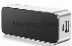 Metallic Backlit 2200mAh power bank