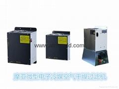 微型冷凍式空氣乾燥過濾機
