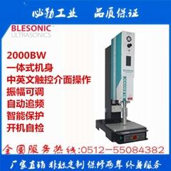 杭州嘉善寧波超聲波焊接機