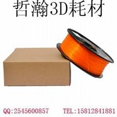 ABS桌面級3D打印耗材