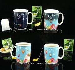 11oz ceramic porcelain color changing mug