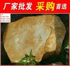 崑山台面石黃臘石