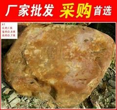 泰州園林景觀台面石黃蠟石