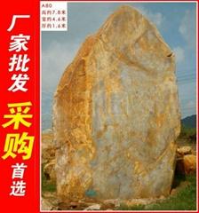 金華假山流水大型黃蠟石