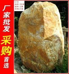 泰安大型黃蠟石