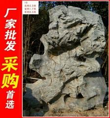 長沙大型太湖石