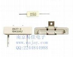 RX27水泥電阻