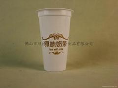 340ml奶茶杯