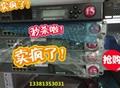 BIG-IP-LTM-1600
