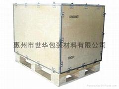 供应镀锌钢带出口木箱
