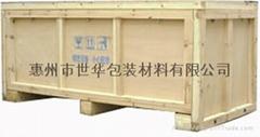 供应重型机械承重包装箱