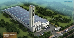 WELLS ELEVATOR PRODUCTS CO.,LTD